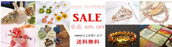 ●全品割引10%OFF♪●19800円お買い上げ送料無料♪