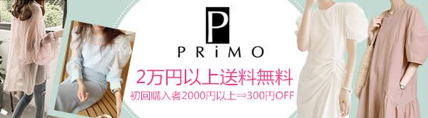 2万円以上で送料無料!!セレブ人気のワンピース、Tシャツ、ブラウスが続々更新中!!