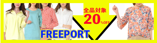 ★【20%OFF】and【太っ腹クーポン発行中♪】★