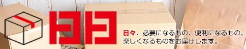 株式会社 トコトコ
