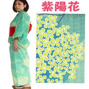 レディース浴衣セット 紫陽花柄 レデイーズ浴衣セット ゆかたセール