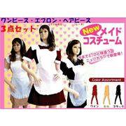 【在庫処分】☆メイドコスチューム 1着398円 8着セット