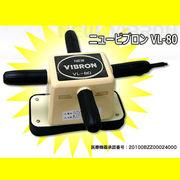 ニュービブロン VL-80