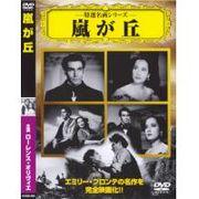 VCDD-90・92・93・95~97・99・101・137・138 なつかしの映画8