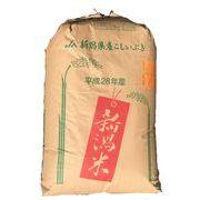 平成29年産新潟産こしいぶき玄米25kg〔安心安全の特別栽培米〕送料込精米無料