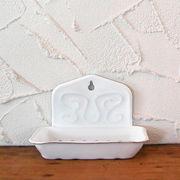 【オールドファームハウス】クラシックシリーズ  SOAP DISH (ソープディッシュ)