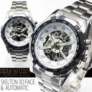 【重厚なビッグフェイス仕様】★3Dフルスケルトン自動巻き腕時計【保証書付】