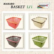 MAHALO(マハロ)バスケット Li'i(リイ)
