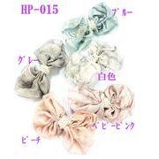 【訳あり、在庫処分】ヘアピン ピン留め ブローチ ヘアーアクセサリー 選べる7種類 HP-015