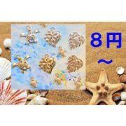 アンティークパーツ 夏アクセサリー 海の生き物 ハワイ風 ウミガメ モンステラ ブルメリア