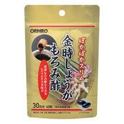 ORIHIRO 【 オリヒロ 】 金時しょうがもろみ酢カプセル 60粒 サプリメント 健康食品