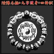 天然石 銀彫オニキス【九字護身】+【陰陽太極図】+水晶【四神獣】 護身デザインブレスレット