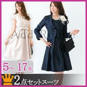 【A3-AS】シャンタン生地レディースセレモニースーツ(c563909)