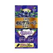 DHA吸収型ブルーベリールテイン