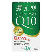 還元型コエンザイムQ10 QH