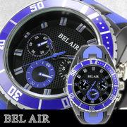 【Bel Air collection】 バイカラー ラバーベルト メンズ 腕時計 JY1 ブルー【ビッグフェイス】