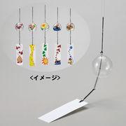 DIYお絵描きガラス風鈴
