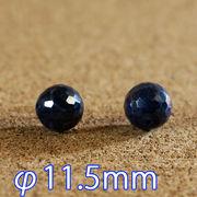 128面カット サファイア φ11.5mm バラ売り(天然石ビーズ)