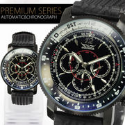 【全針稼動の本格仕様】★ミッドナイトビッグフェイス自動巻き腕時計計【保証書付】
