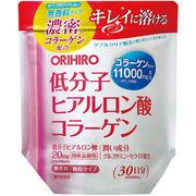 低分子ヒアルロン酸コラーゲン 袋
