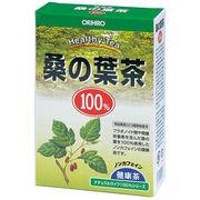 NLティー100% 桑の葉茶