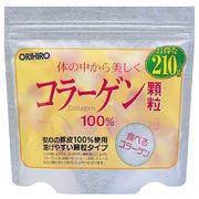 コラーゲン100%顆粒(210g)