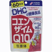 ※DHC コエンザイムQ10包接体 120粒 60日分