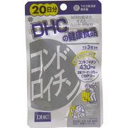 ※DHC コンドロイチン 60粒 20日分