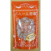 ◆本物の旨み実感◆凝固防止剤不使用・再結晶も行わない天然岩塩【パハール岩塩・ミル用】