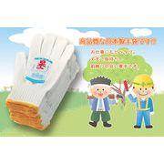 ※高品質な日本製※作業用手袋【日本一】