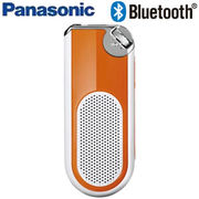 [予約]SC-NJ03-D パナソニック ポータブルワイヤレススピーカーシステム オレンジ
