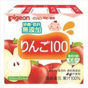 ピジョン〈ベビー飲料〉りんご100 125mL×3個パック