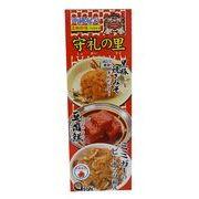 沖縄紀行 名物珍味詰め合わせ 守礼の里(黒豚焼きみそ、豆腐よう、ミミガーのピーナッツ和え)