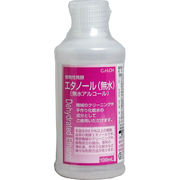 植物性発酵エタノール(無水エタノール) 100mL