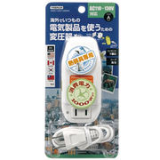 HTDC130V1000W ヤザワ 海外旅行用変圧器