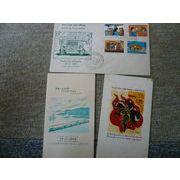 古いベトナム切手、封筒
