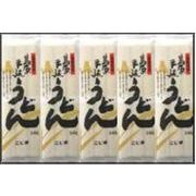 島原手延うどん(3食240g)×30袋