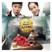 韓国音楽 ユチョン主演のドラマ「屋根部屋の皇太子」O.S.T