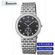 【ROMANETTE】ロマネッティ メンズ腕時計RE-3517M-1 アナログ表示 日常生活用防水