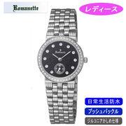 【ROMANETTE】ロマネッティ レディース腕時計RE-3517L-1 アナログ表示 スイス製ムーブ 日常生活用防水