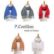 P.CORNILLON (ピー・コルニオン)フランス製 ラムウールマフラー 2014 新作