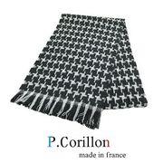 P.CORNILLON (ピー・コルニオン)フランス製 ツイードマフラー 2014 新作