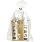 こうすけ爺さんの純竹産 竹酢液100% 蒸留液 60mL×2本セット