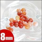 【粒売り】サードオニキス(赤縞瑪瑙) 8mm玉【鑑別済み】