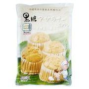 【沖縄伝統おやつ】黒糖アガラサーミックス(黒糖蒸しケーキ専用粉) 300g