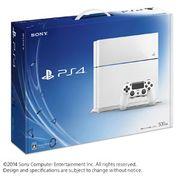 [PS4本体]PlayStation 4 本体 グレイシャー・ホワイト CUH-1100AB02