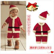 キッズ 子供 クリスマス サンタ コスチューム 子供用サンタコスプレ