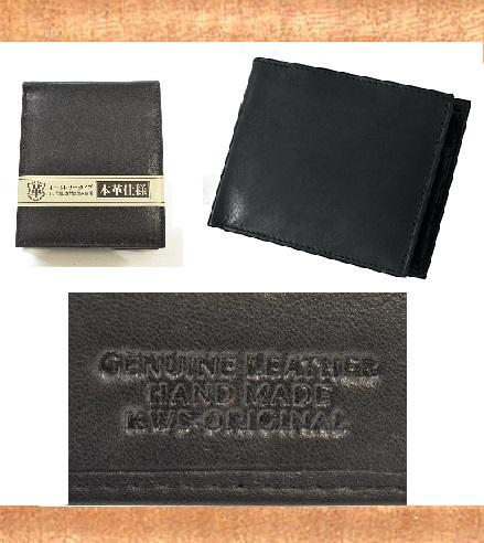 【定番】【人気】牛革 メンズ折財布 使うほどに手になじむ本革使用
