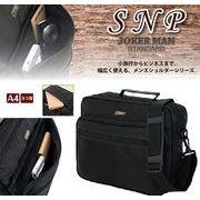 普段使いからビジネスまで。幅広く使えるショルダーA4ヨコ型 SNP-06