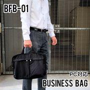 多機能ビジネスバッグ 大人気で即完売商品です!BFB-01